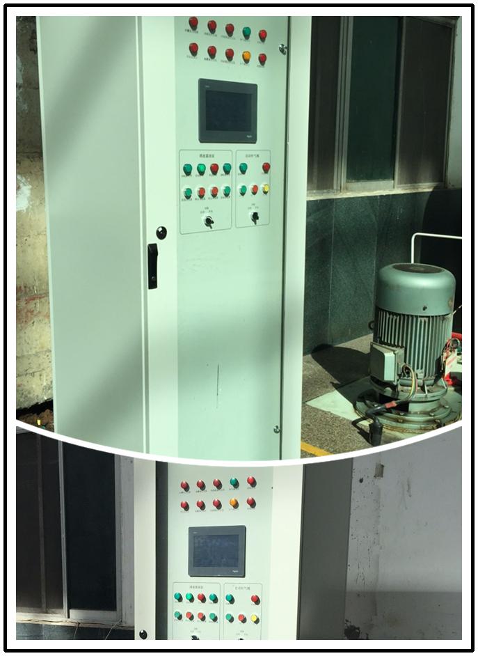 马回电厂机组油压控制系统.png