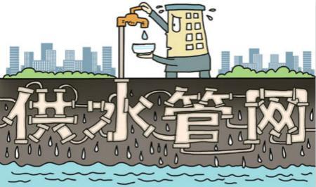 供水管网.jpg